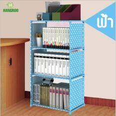 HANGROO ชั้นวางของ ชั้นวางหนังสือ ชั้นวางของอเนกประสงค์ โครงเหล็กผ้ากันน้ำ3ช่อง