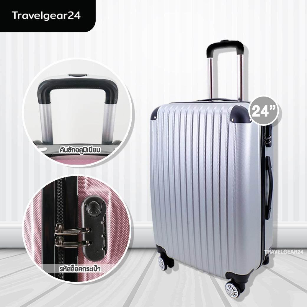 Travelgear24 กระเป๋าเดินทางขนาด 24 นิ้ว วัสดุ Abs Model A2004 Silver สีเงิน ใน กรุงเทพมหานคร