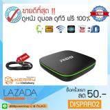 บัตรเครดิตซิตี้แบงก์ รีวอร์ด  สุโขทัย กล่องสมาร์ทีวี แอนดรอยด์บ๊อค ดูหนัง ดูทีวี ดูบอล ฟรี 100% Smart Multimedia Player Android 6.0 Quad-Core 8GB Android TV Box R69 - intl
