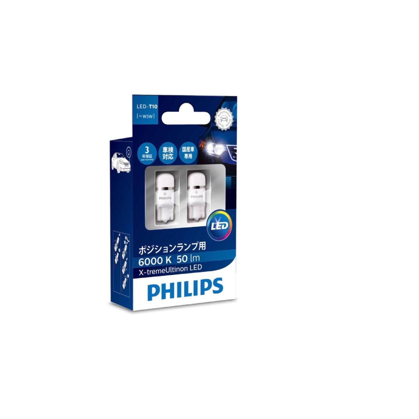 ราคา Philips หลอดไฟหรี่ X Treme Ultinon Led 6000K T10 Philips ใหม่