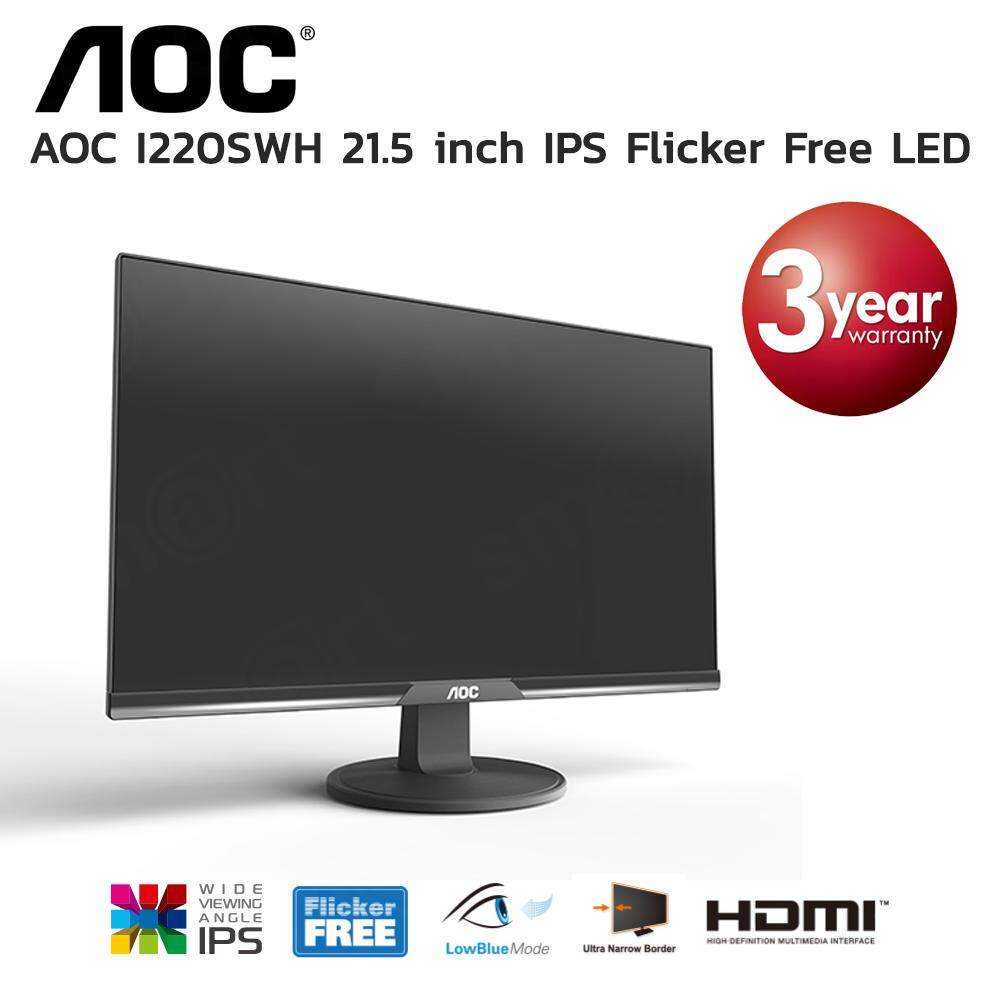 Aoc I220Swh 21 5 Inch Ips Flicker Free Led Monitor ถูก