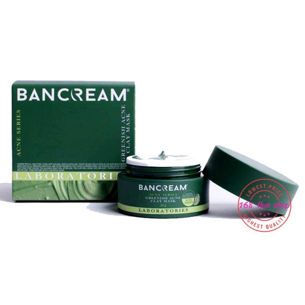 ราคา Bancream Greenish Acne Clay Mask โคลนฝรั่งเศสพอกหน้า โคลนพอกหน้าลดสิว โคลนเขียวบ้านครีมลดสิว กระปุกละ 20 กรัม Ban Cream เป็นต้นฉบับ