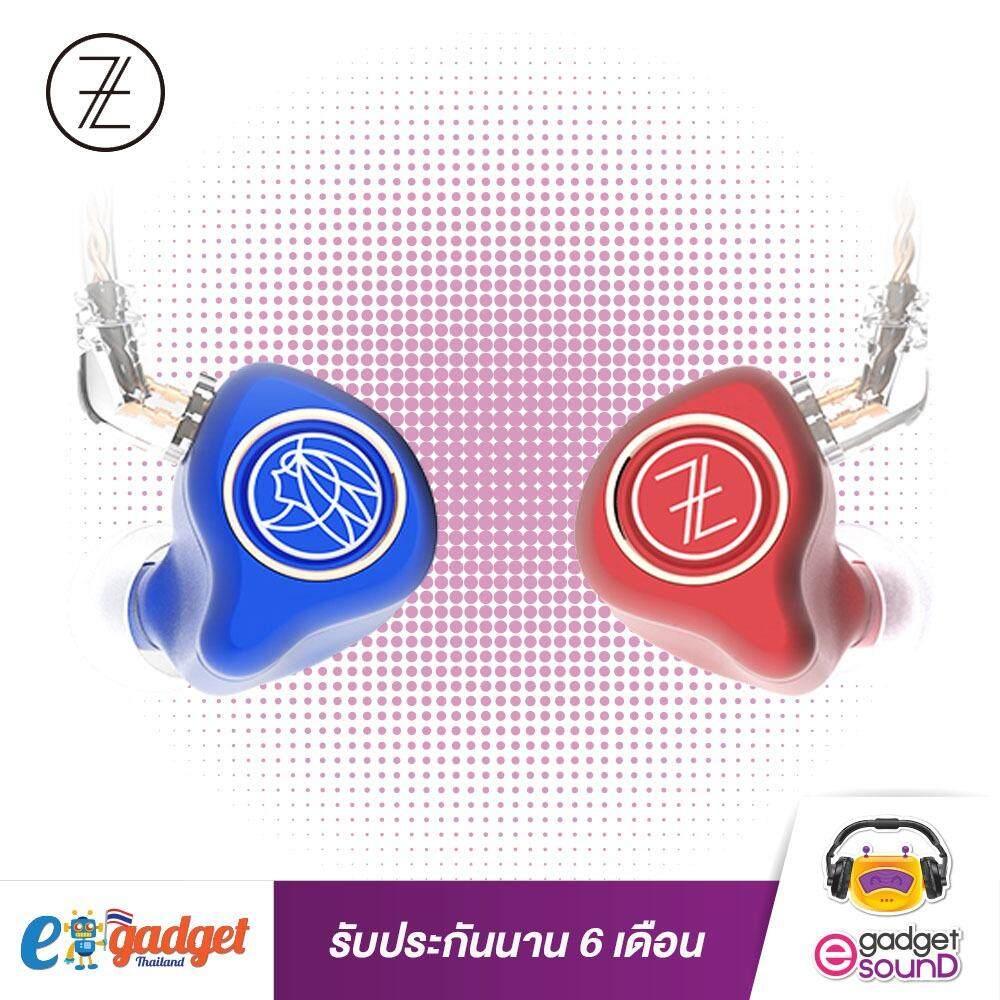 หูฟัง TFZ - King Pro (ตัว Top สุดของ TFZ) หูฟังระดับ Hifi เบสชัดลึกด้วย 12mm Double magnetic circuit Graphene driver พร้อมสายถักทองแดงพิเศษ และ กล่องกันน้ำกันกระแทกอย่างดีเก็บหูฟัง