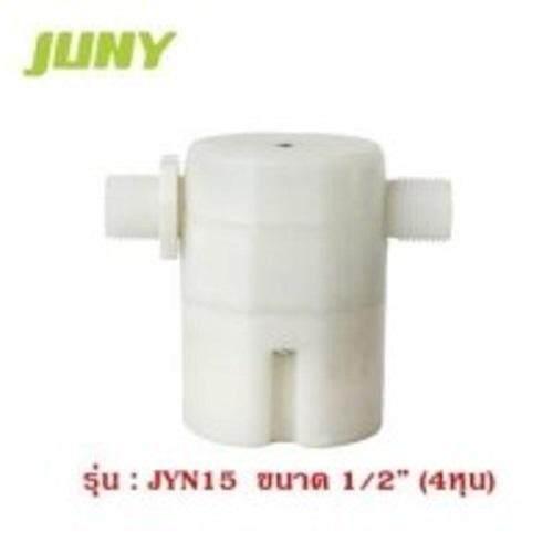 วาล์วลูกลอยตัดน้ำอัตโนมัติ ขนาด 1/2 นิ้ว รุ่น Jyn15.
