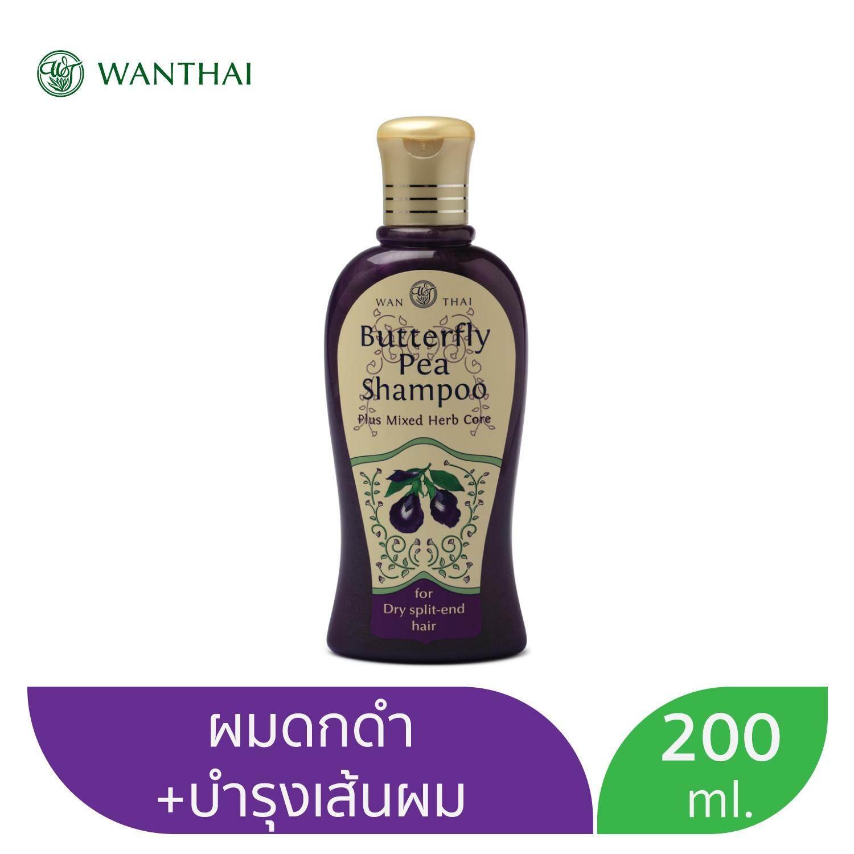 แชมพูดอกอัญชัน ว่านไทย (สำหรับผมแห้ง-แตกปลาย) ขนาด 200 มล..