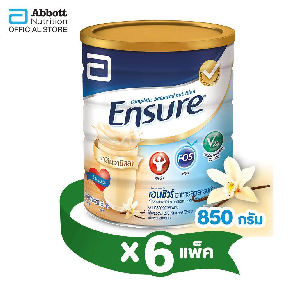 Ensure Thailand Fos Vanilla Tin 1000 Gr 850g 6 Complete And
