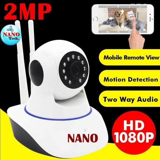 Nanotech กล้องวงจรปิด 2 ล้านพิกเซล 960P Wireless IP Camera WIFI Home IP Camera Night Vision - สีขาว(White 32GB)