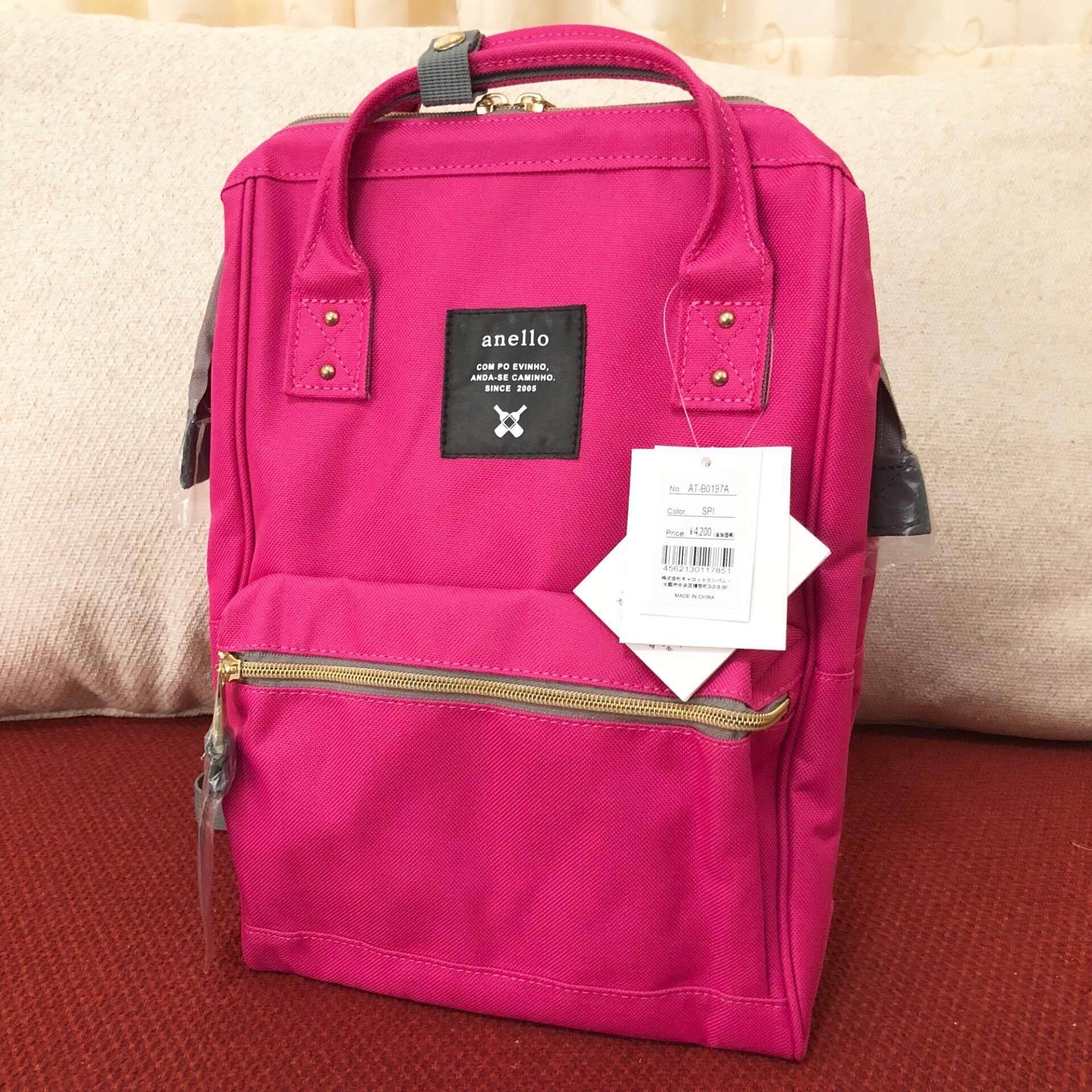 สินเชื่อบุคคลซิตี้  สุราษฎร์ธานี Anello Polycanvas Mini Size Backpack ❌ไม่มีช่องใส่ขวดน้ำด้านข้าง❌ (Shocking Pink)