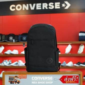 e2cc8e768f5 การเปรียบเทียบราคา  ลิขสิทธิ์แท้  Converse Chuck BTS Fifth Backpack สีดำ กระเป๋าเป้  กระเป๋าสะพาย buy - มีเพียง ฿592.15