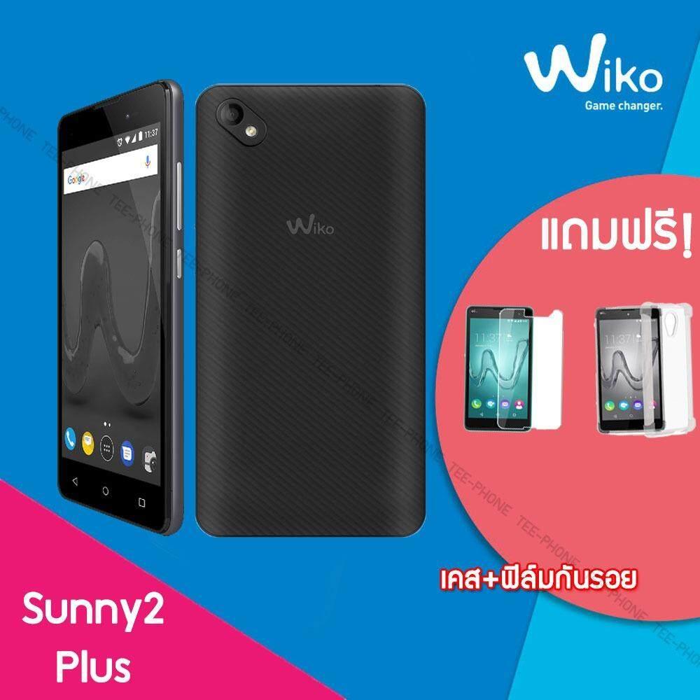 ซื้อ Wiko Sunny2 Plus 2017 1 8Gb แถม เคส ฟิล์ม