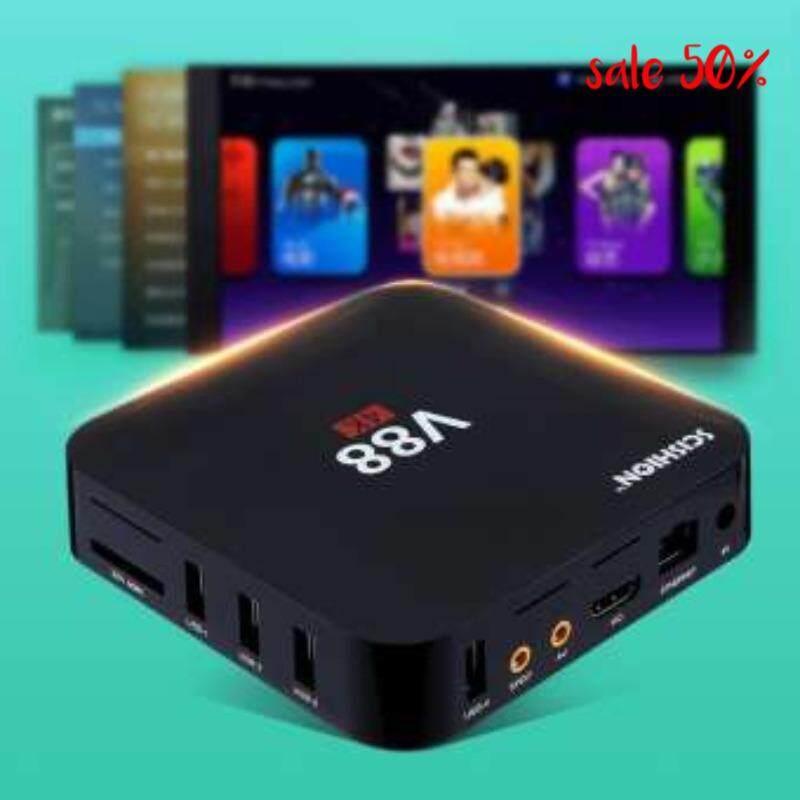 การใช้งาน  ขอนแก่น กล่องแอนดรอยด์ทีวี Android 7.1.2 BOX สมาร์ททีวี แอนดรอยด์ทีวี ดิจิตอลแอนดรอยด์ทีวี แอนดรอยด์บ็อกซ์ Android TV Box Smart TV Box รุ่น v88 mini S905W 4K Ram 1 GB  |  Rom 8 GB