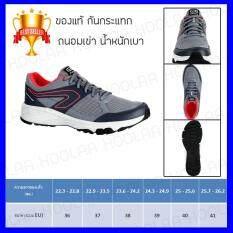 รองเท้าวิ่ง รองเท้าวิ่งผู้หญิง รองเท้ากีฬาผู้หญิง รองเท้ากีฬา รองเท้าออกกําลังกาย รองเท้ากีฬาลดราคา รองเท้าวิ่งราคาถูก รองเท้าผู้หญิง รองเท้าใส่สบาย รองเท้าวิ่งลดราคา รองเท้าออกกําลังกายผู้หญิง รุ่น RUN CUSHION GRIP (สีเทา DIVA)