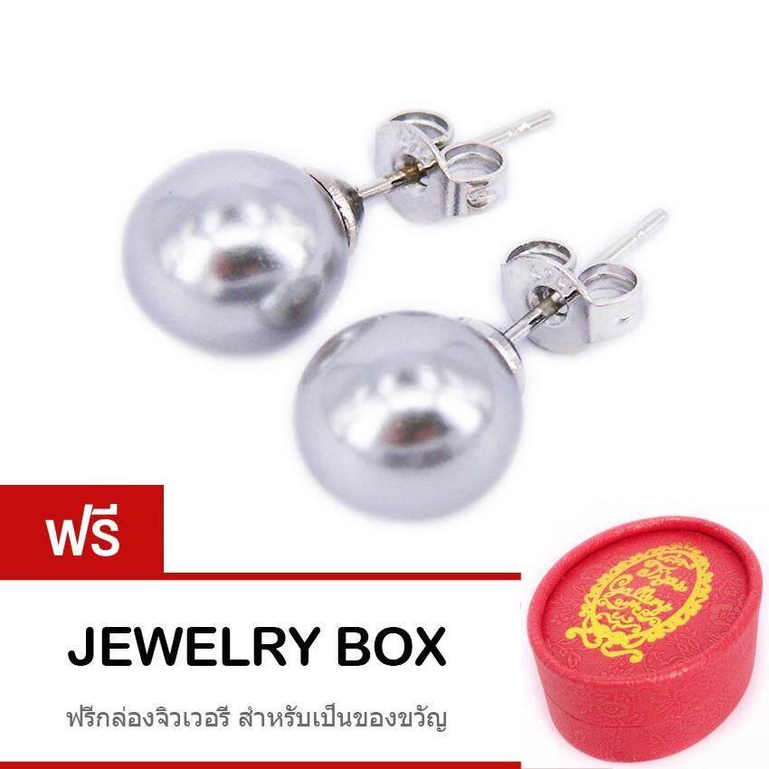 ราคา Tips Gallery ต่างหูเงินแท้มุกเปลือกหอยแท้ ธรรมชาติ สีgrey Le Pearl Design Grey Fresh Water Pearl Stud Earring Tes131 สมุทรปราการ