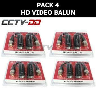 BALUN HD สำหรับกล้อง HDTVI, HDCVI, AHD และ Analog PACK 4