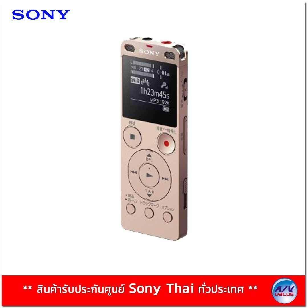 ขาย Sony Icd Recorder Ux รุ่น Icd Ux560 Nc Gold ถูก ใน กรุงเทพมหานคร