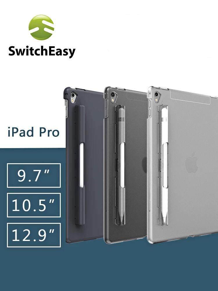 ต้องการขาย ของแท้ 100% SwitchEasy CoverBuddy for iPad 9 7