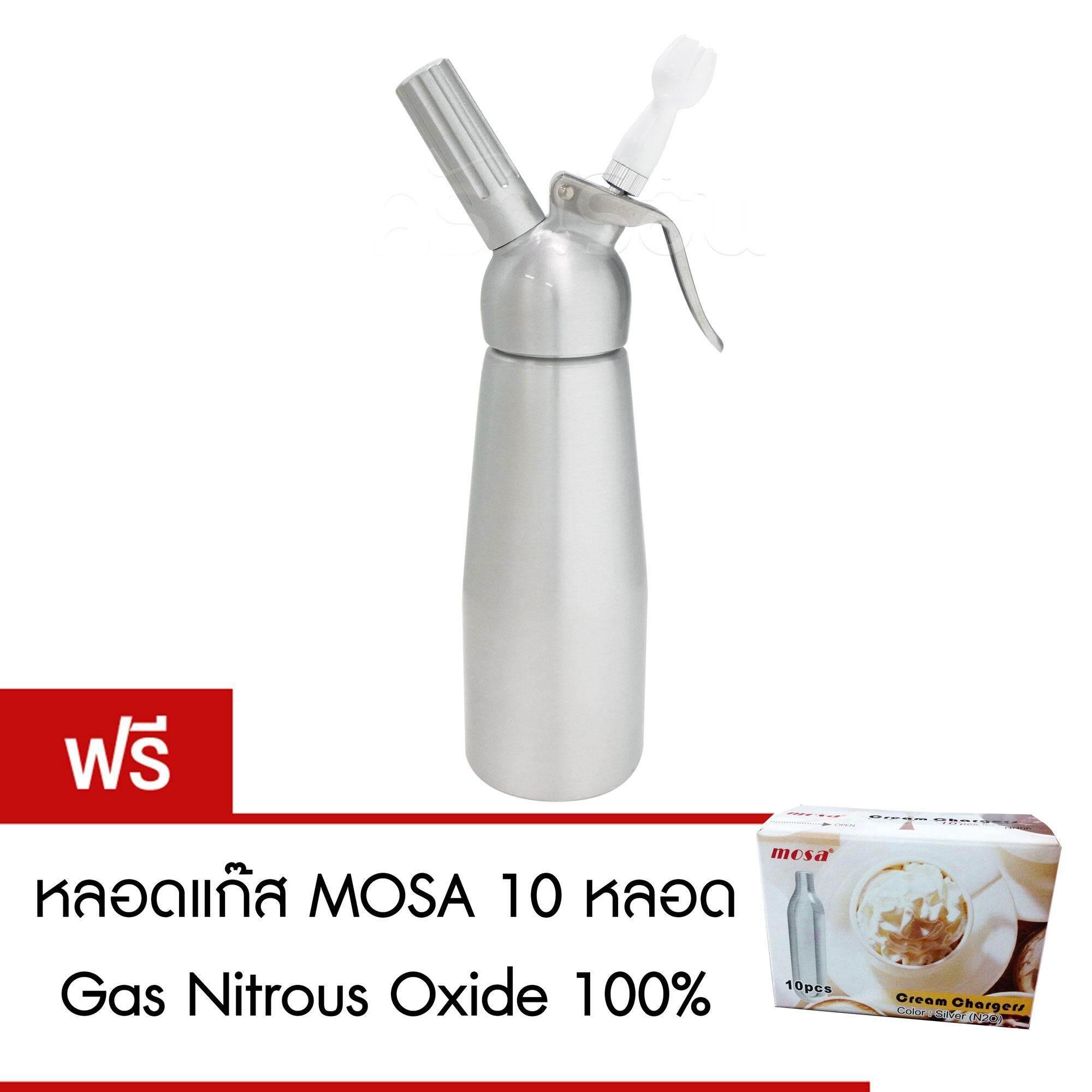 ราคา Mosa Cream Whipper ขวดวิปครีม 5 ลิตร พร้อมหัวฉีดอลูมิเนียม ฟรี หลอดแก๊ส Mosa 10 หลอด เป็นต้นฉบับ Mosa