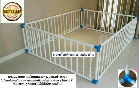 คอกกั้นเด็ก รั้วกั้นเด็ก 5ฟุต กว้าง 1.5 ม. X ยาว 2 ม. สูง 60 Cm. ผลิตจากมุมสามทางฉากอย่างหนาสีฟ้าส่งฟรีทั่วไทยเก็บเงินปลายทาง.
