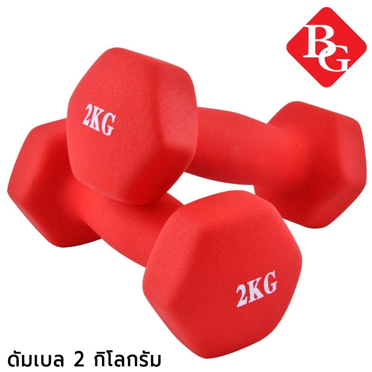 B&g ดัมเบลยาง 2 Kg 2pcs. รุ่น Q304 By B&g.