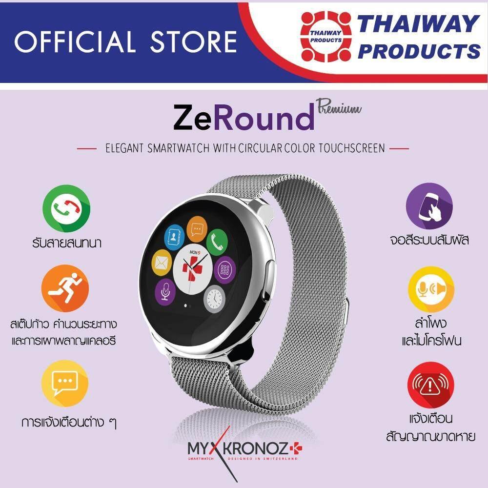 MyKronoz SmartWatch ZeRound Premium (Silver/Milanese)