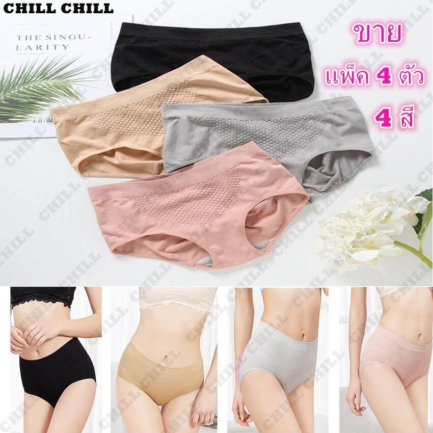 Panties กางเกงชั้นใน47850 ค้นพบสินค้าใน กางเกงชั้นในเรียงตาม:ความเป็นที่นิยมจำนวนคนดู: