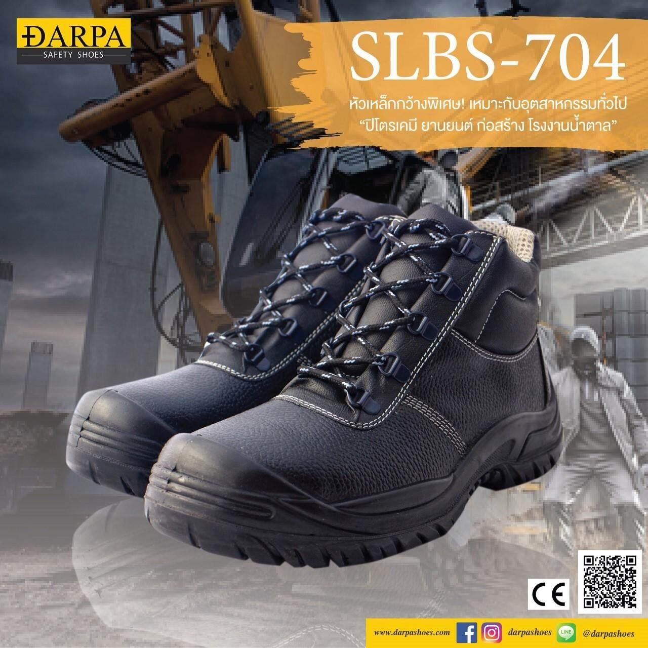 Ankle Boots3530 ค้นพบสินค้าใน รองเท้าบูทหุ้มข้อเรียงตาม:ความเป็นที่นิยมจำนวนคนดู: