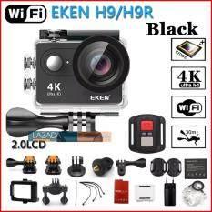 EKEN H9R Sport Action Camera Cam กล้องกันน้ำ ถ่ายใต้น้ำ กล้องแอคชั่น Wifi Sports Camera + รีโมทคอนโทรล No SJCAM