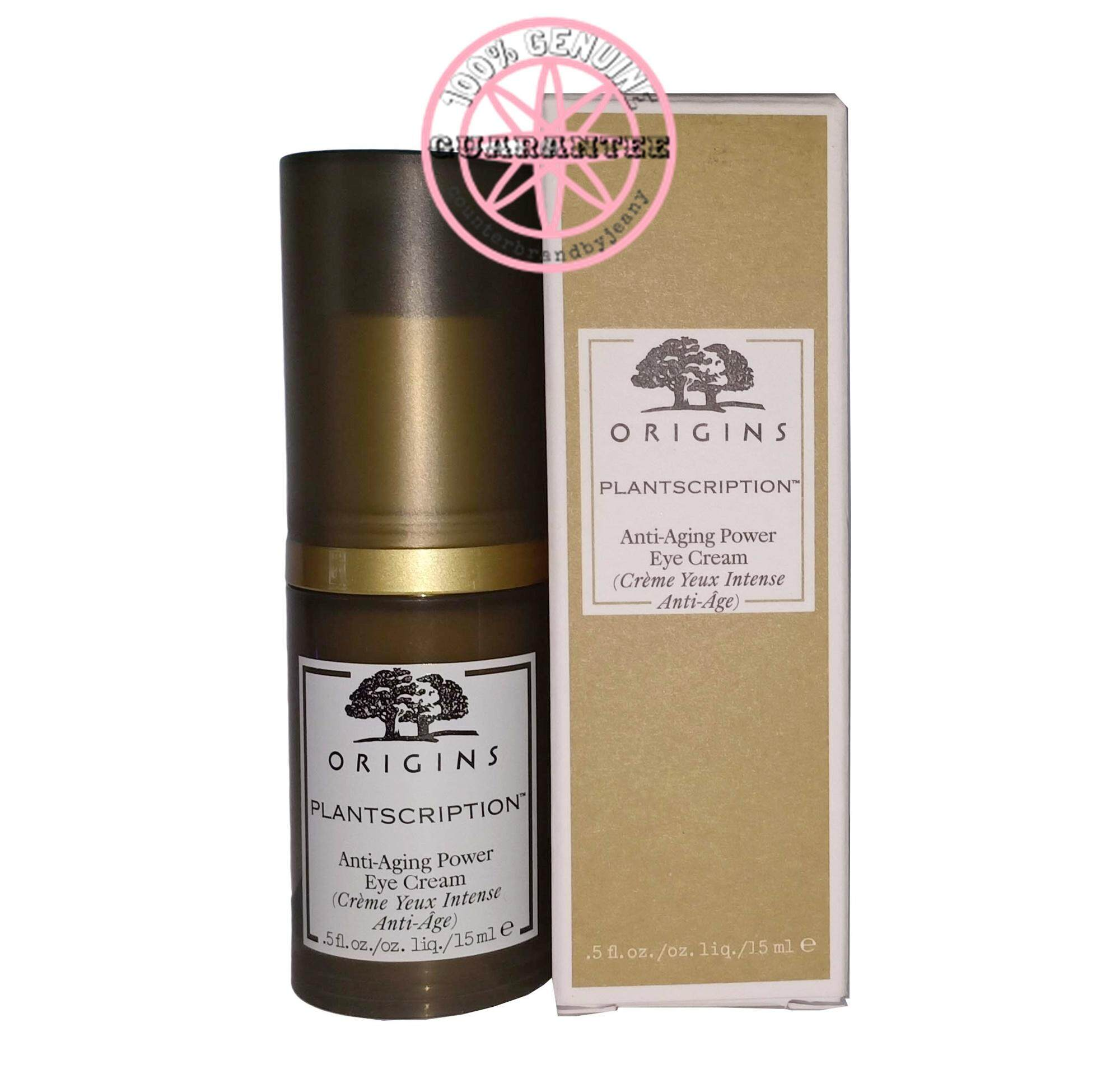 ORIGINS PLANTSCRIPTION Anti aging Power Eye Cream 15mL