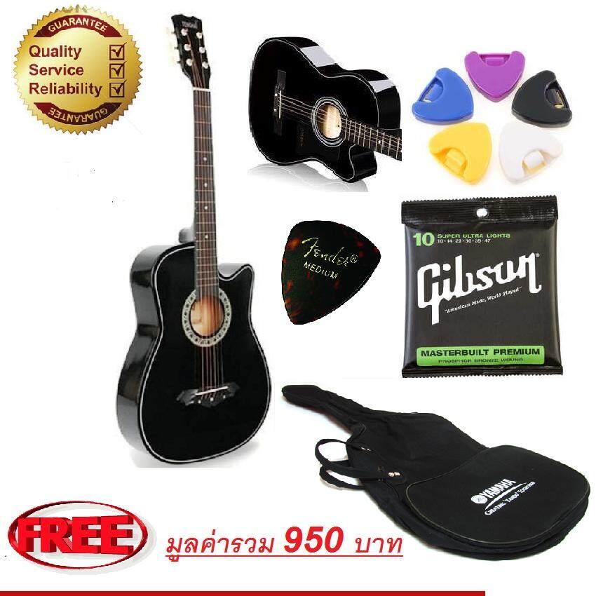 ซื้อ กีต้าร์โปร่ง Passion Ps38C สีดำ แถมฟรีกระเป่ากีต้าร์ Yamaha กันน้ำ ปิ้กกีต้าร์ Gibson 2 อัน ที่เก็บปิ๊ก และ สายกีต้าร์ Gibson Usa อย่างดีมูลค่า 900 บาท ใหม่ล่าสุด