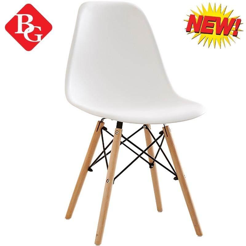 Bg Furniture เก้าอี้เอนกประสงค์ พร้อมพนักพิง เก้าอี้สไตล์โมเดิร์น เก้าอี้นั่งเล่น รุ่น C-1618 By Bg Furniture.