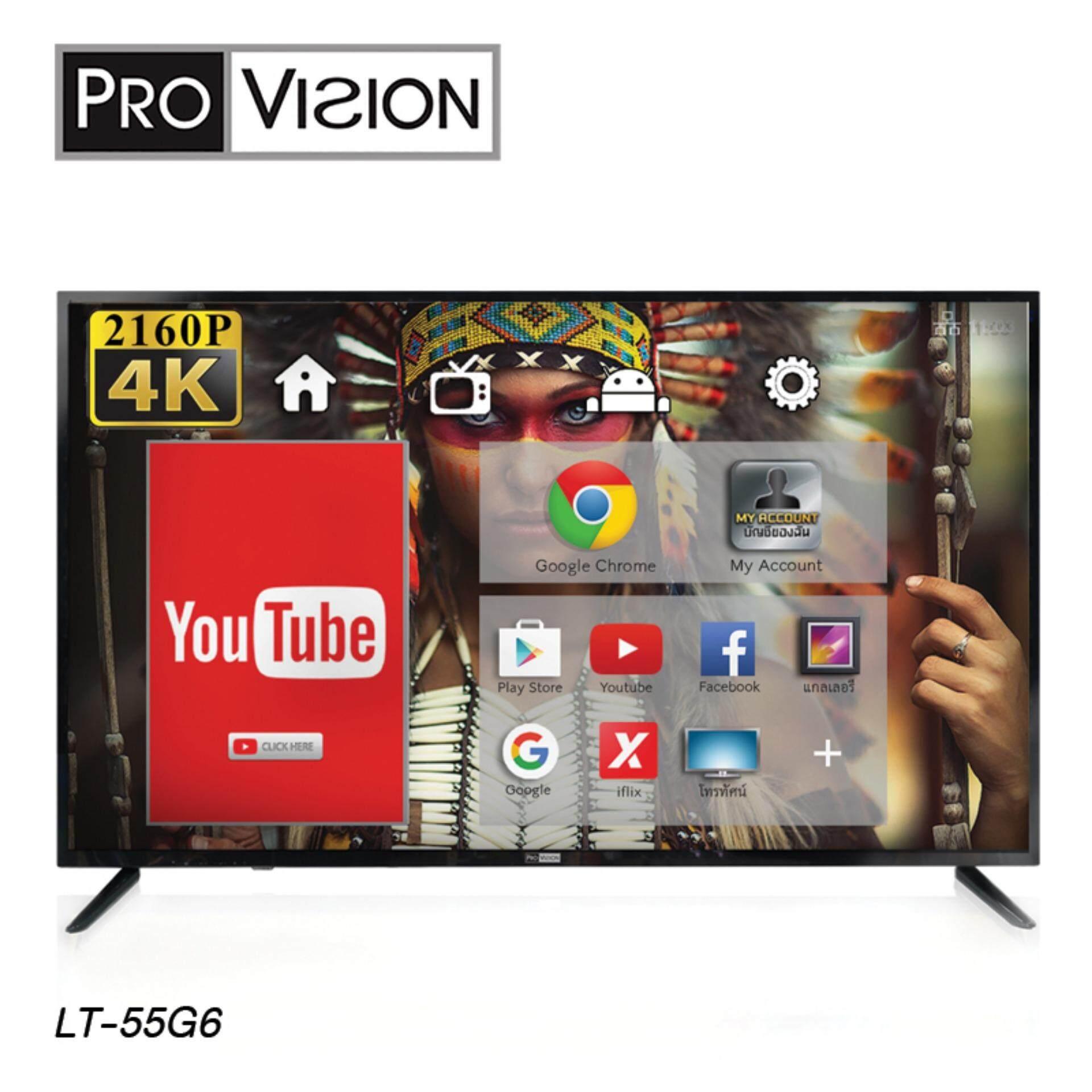 ProVision 4K SuperTV 55