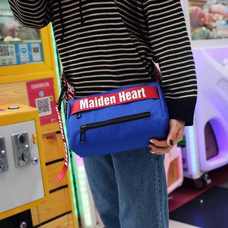 กระเป๋าสะพายพาดลำตัว นักเรียน ผู้หญิง วัยรุ่น พิษณุโลก GUCกระเป๋าผ้าสะพายข้างMaiden Heart GUC B364
