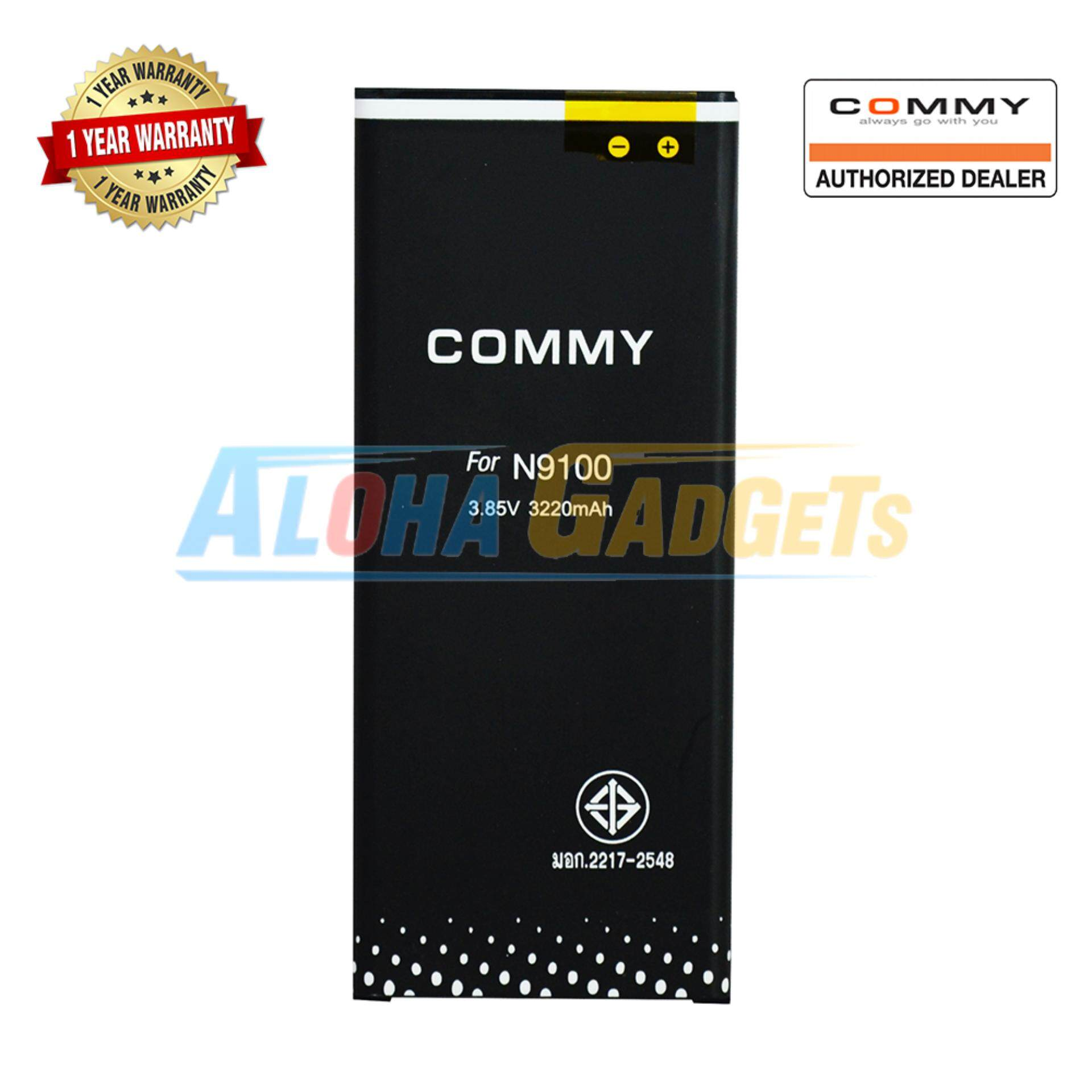 ความคิดเห็น Commy แบตเตอรี่ Samsung Galaxy Note 4 N9100