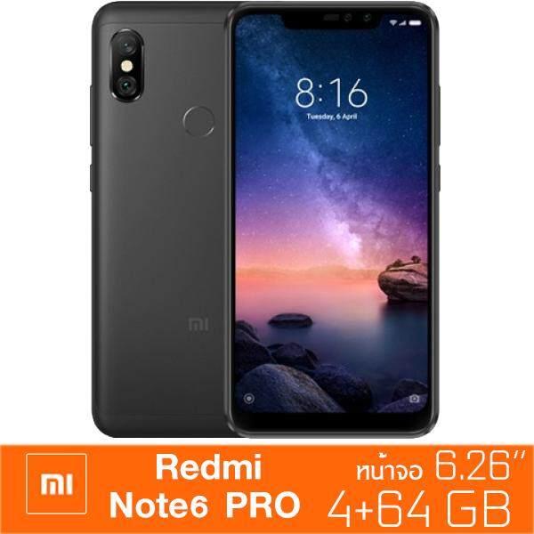 เพชรบูรณ์ XIAOMI REDMI NOTE 6 PRO 4+64GB (เครื่องศูนย์ไทย)