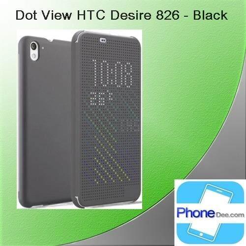 HTC Case Dot View HTC Desire 826/826w - Original (black)