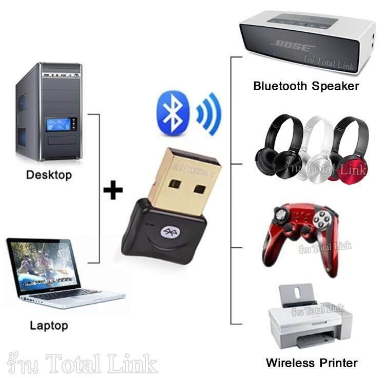 ตัวรับ / ตัวส่ง สัญญาณ Bluetooth (มี 2 สี สีดำ/สีขาว)จาก Pc / Notebook ไปหาอุปกรณ์ใดๆที่มี Bluetooth ได้(bluetooth Csr 4.0 Dongle Adapter Usb For Pc / Laptop).