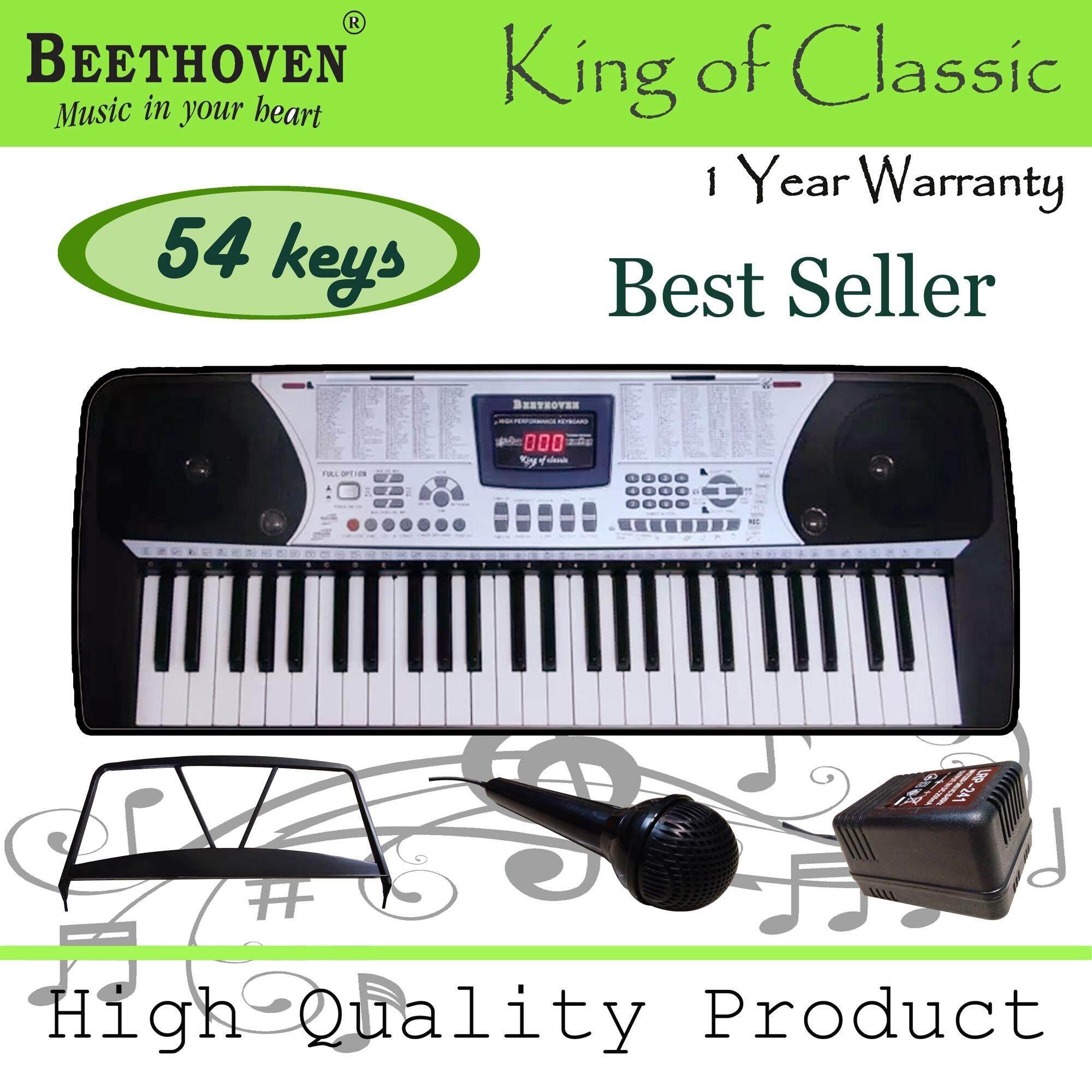 ราคา Beethoven คีย์บอร์ด 54 คีย์มาตรฐาน รุ่น King Of Classic Full Option แถมฟรี แท่นวางโน๊ต ไมค์ อแดปเตอร์ โน๊ต พร้อมรับประกัน 1 ปี ราคาถูกที่สุด