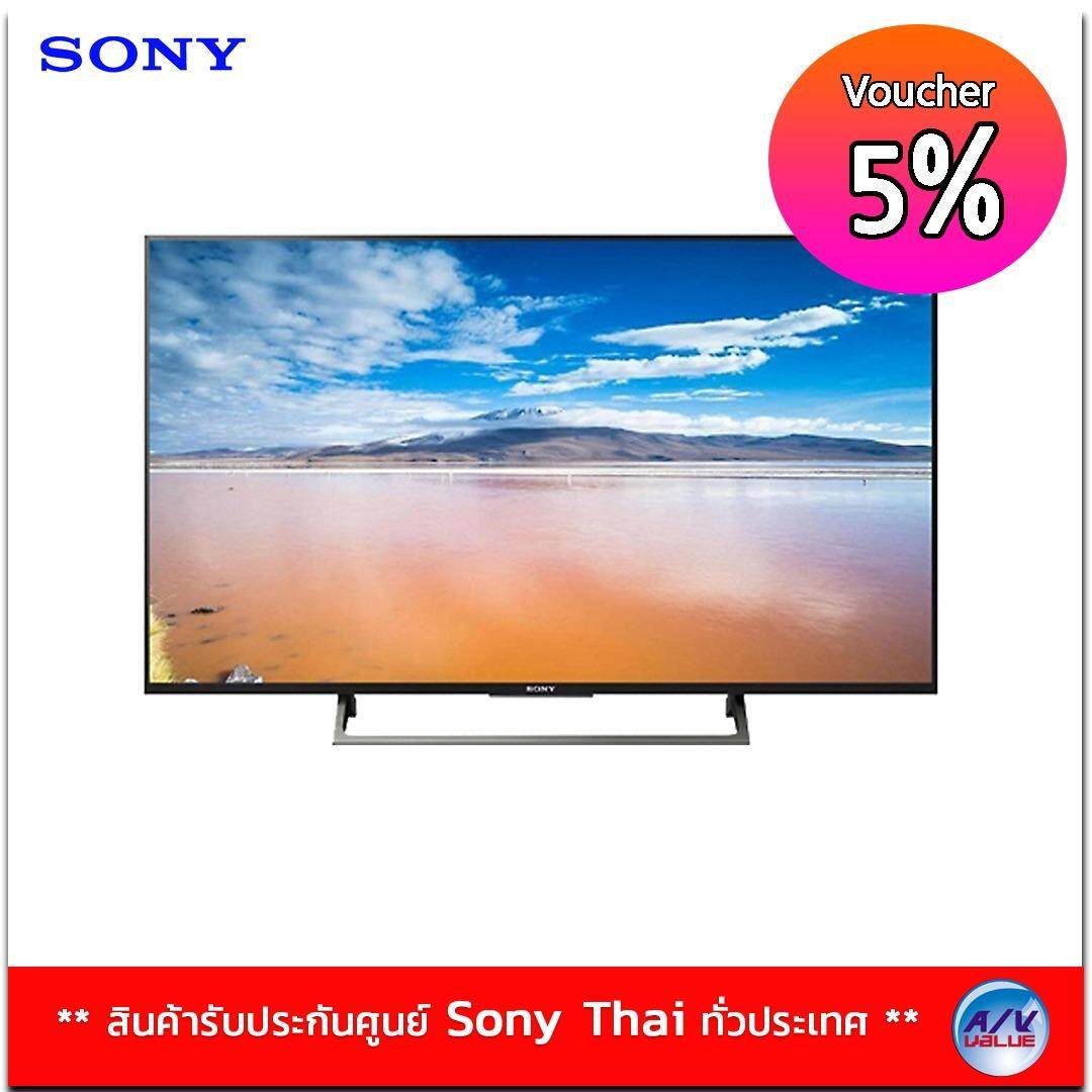ซื้อ Sony Bravia รุ่น Kd 55X8000E ขนาด 55 นิ้ว Led Tv Android Tv 4K Hdr ใหม่