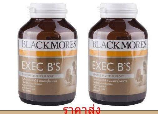 Blackmores Exec B ฺ บรรเทาอาการชา จากปลายประสาท 60 เม็ด (2 ขวด ).
