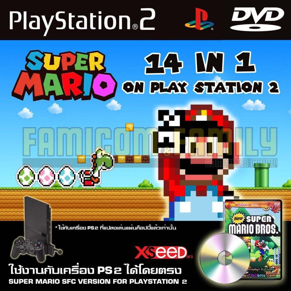 แผ่นรวมเกม Super Mario Bros. 14 in 1 (SFC) สำหรับเครื่อง PS2