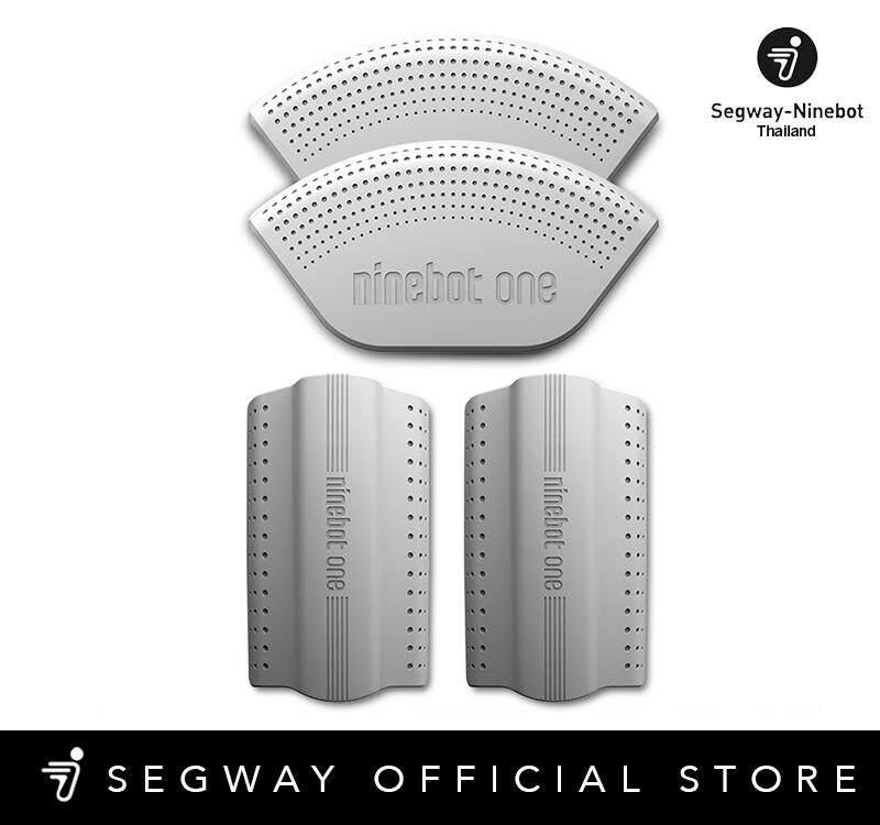 อุปกรณ์เสริมกันกระแทก เคสป้องกัน Segway-Ninebot One S2/a1 (สีขาวเทา) By Segway Ninebot Thailand.