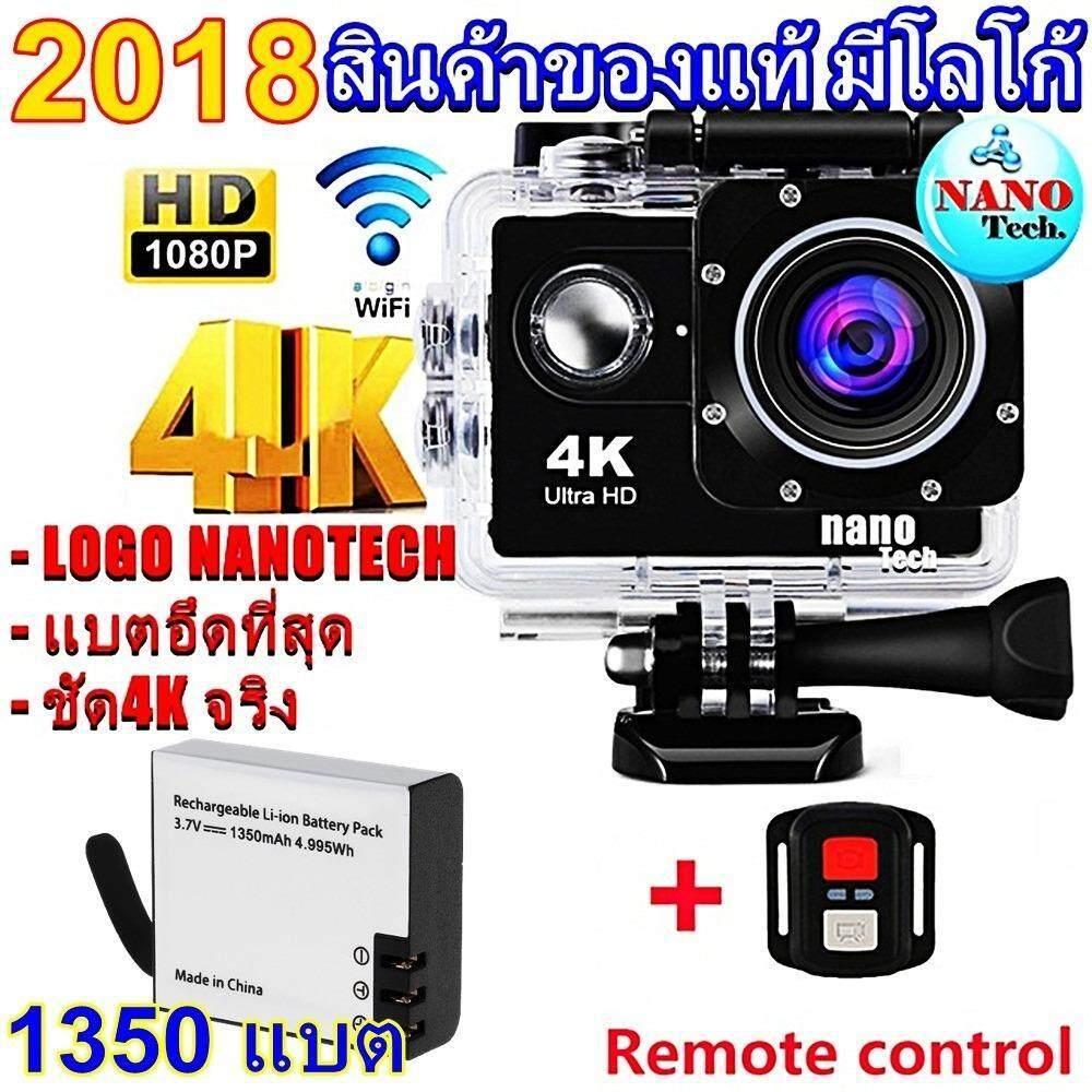 Nanotech 2018 กล้องกันน้ำ ถ่ายใต้น้ำ พร้อมรีโมท Sport camera Action camera 4K Ultra HD waterproof WIFI FREE Remote - แบตอึดที่สุดในไทยถึง 1350 Mha