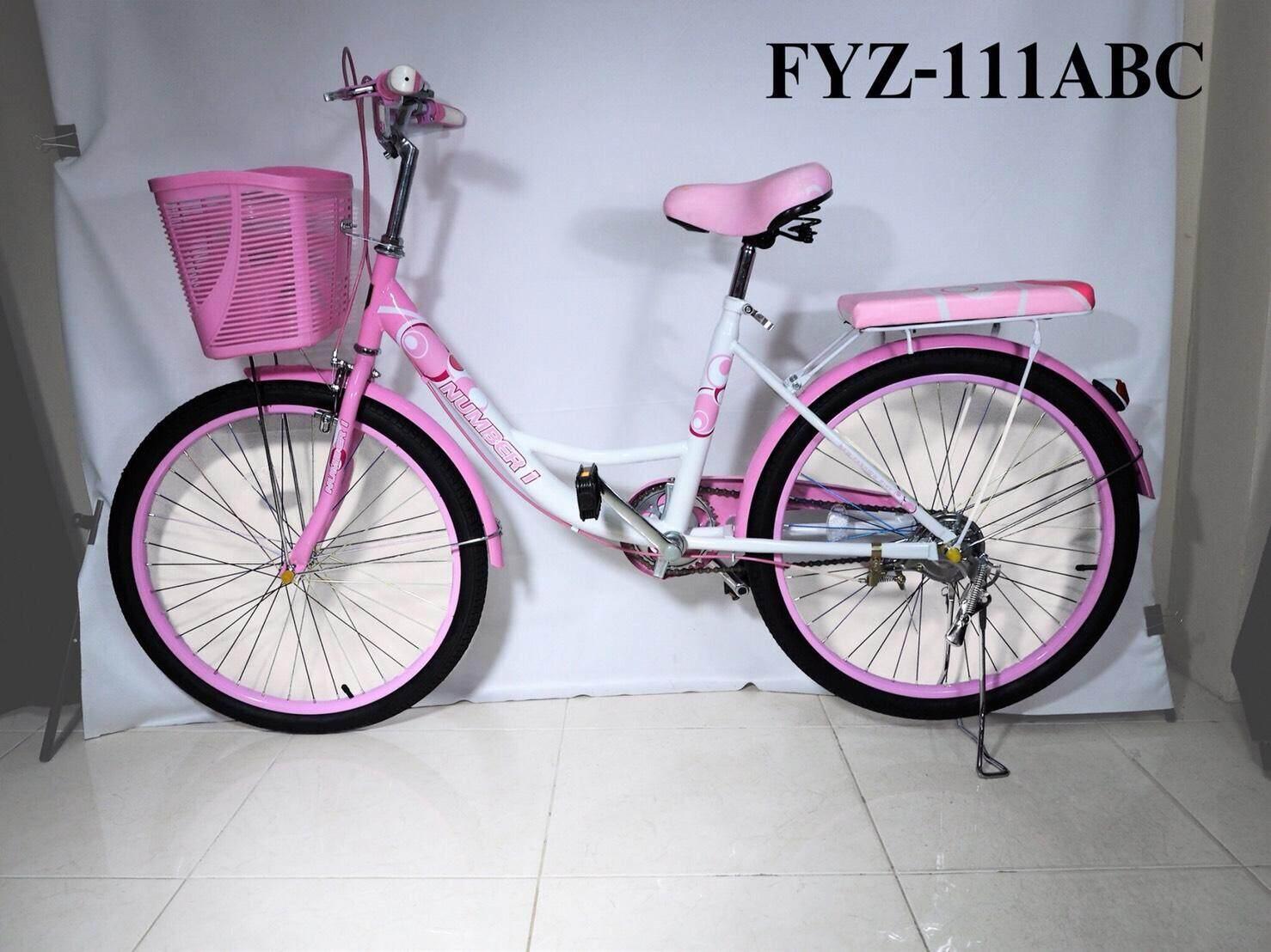 จักรยานแม่บ้าน Number 1  20  รุ่น Fyz-111abc.