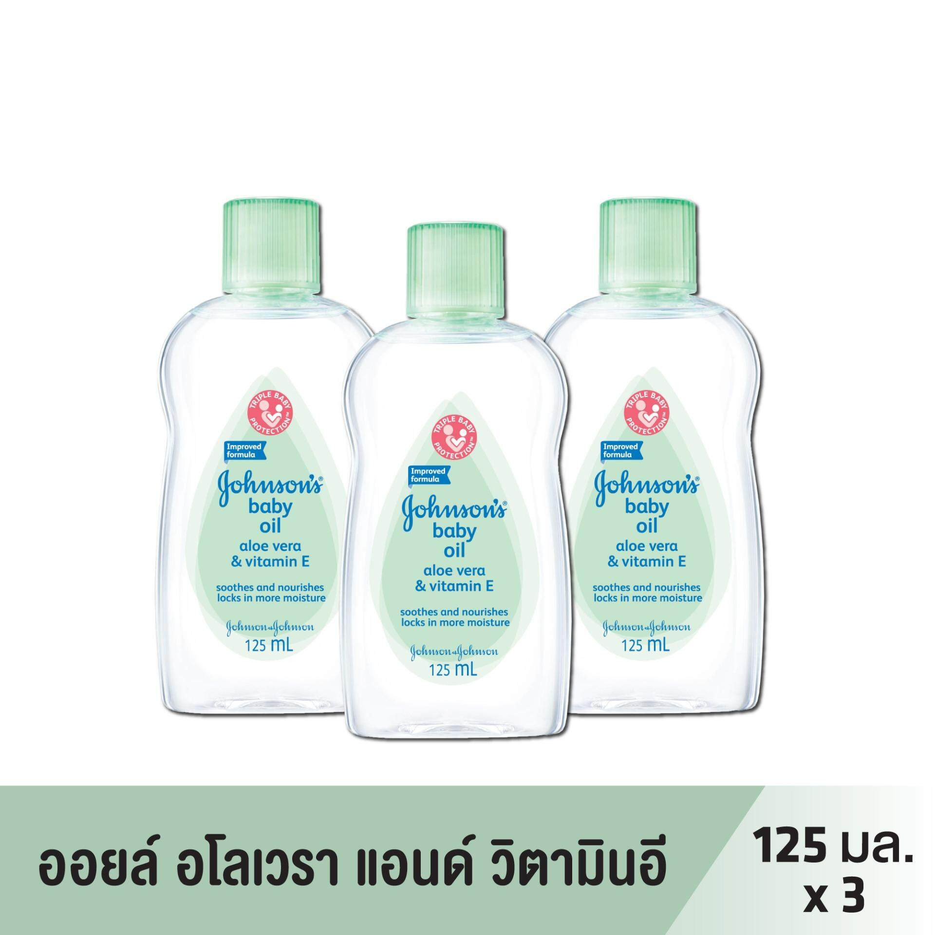 Lazada Th Johnsons Baby Oil 125ml