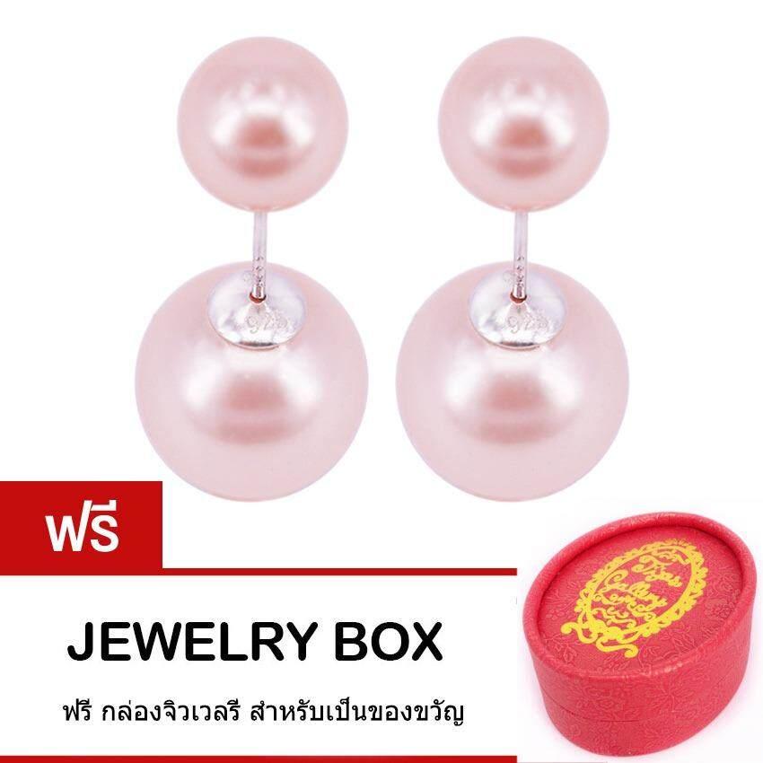 Tips Gallery ต่างหูมุกแท้ ไข่มุกเปลือกหอยแท้ สีชมพู ธรรมชาติ Pink Fresh Water Pearl Duo Le Pearl Design Earring Tes207 ใหม่ล่าสุด