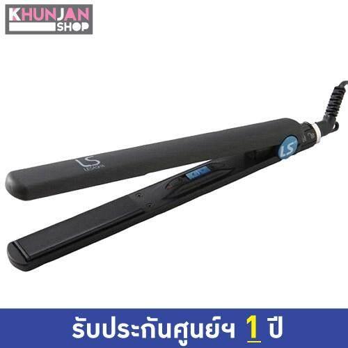 Lesasha เลอซาช่า เครื่องหนีบผม Essentials Hair Straightener รุ่น Ls0911 หวีผมตรงไฟฟ้า By Khun Jan Shop.