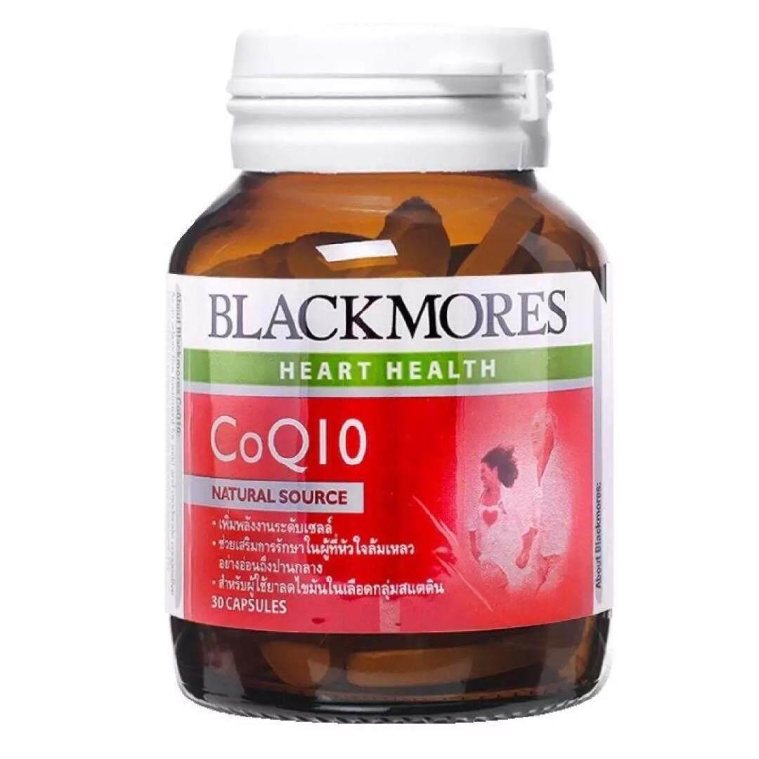 ยี่ห้อนี้ดีไหม  เลย (60 capsules) Blackmores Co enzyme Q10 เติมพลังของหัวใจ ตับ และร่างกาย ด้วย Q10