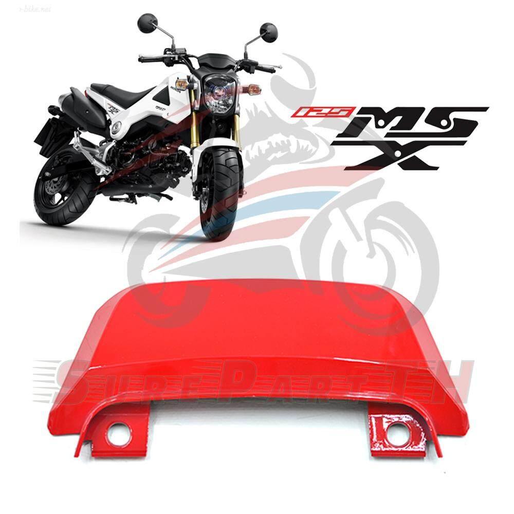 ฝาปิด ท้ายเบาะ ตัวกลาง MSX 125 ตัวเก่า สีแดง ส่งฟรี Kerry เก็บเงินปลายทาง