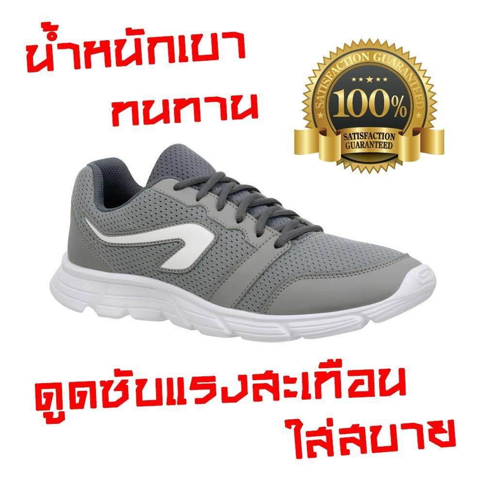 รองเท้าวิ่ง รองเท้าวิ่งชาย รองเท้าใส่วิ่ง รองเท้าผ้าใบ สำหรับผู้ชายรุ่น Run One (สีเทา) By Hayato.