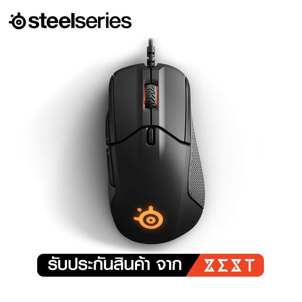 ราคา Steelseries Rival 310 Optical Gaming Mouse Steelseries เป็นต้นฉบับ